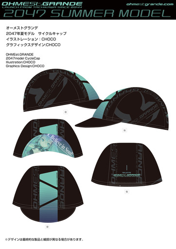 2047model_Cyclecap2047.jpg