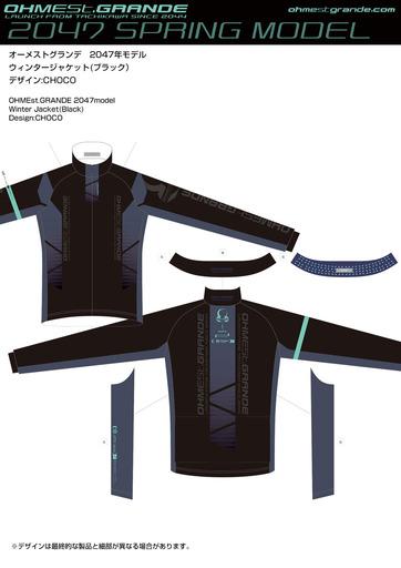2047model_WJ_black.jpg