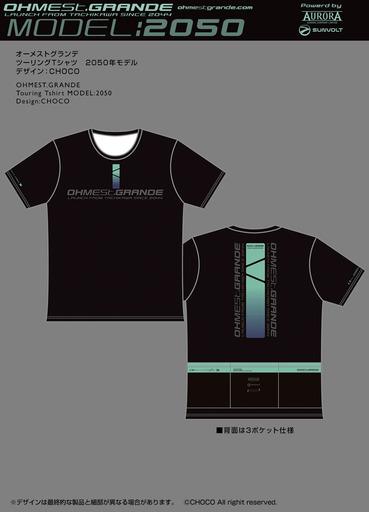 商品サンプル画像テンプレート2050_ツーリングTシャツ.jpg