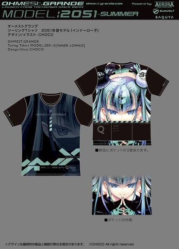 商品サンプル画像テンプレート2051_ツーリングTシャツインナーロー子.jpg