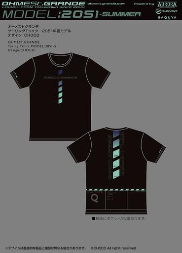 商品サンプル画像テンプレート2051_ツーリングTシャツ無痛.jpg